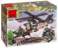 """Конструктор """"Combat Zones. Вертолет и мотоцикл"""" (119 деталей)"""