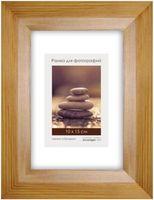 Рамка деревянная со стеклом (10х15 см; арт. Д34КЛ/5063)