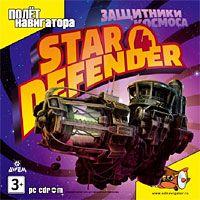 Star Defender 4: Защитники космоса