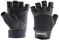 Перчатки для фитнеса (S; чёрные; арт. PL6051S)