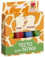 """Тесто для лепки """"Граф Жираф. Базовые цвета"""" (4 цвета)"""