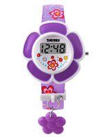 Часы наручные (фиолетовые; арт. DG1144)