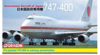 "Пассажирский самолет ""747-400"" (масштаб: 1/144)"