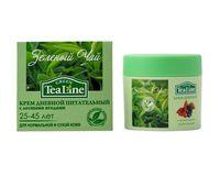"""Крем для лица дневной питательный """"Зеленый чай с лесными ягодами"""" (50 мл)"""