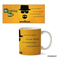 """Кружка """"Во все тяжкие. I am  Heisenberg"""" (арт. 427)"""