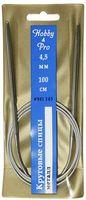 Спицы для вязания круговые (металл; 4.5 мм)