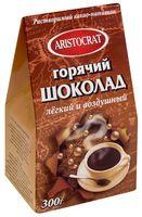 """Горячий шоколад """"Aristocrat. Легкий и воздушный"""" (300 г)"""
