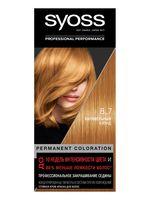 """Крем-краска для волос """"Syoss"""" тон: 8-7, карамельный блонд"""