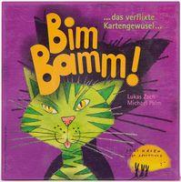 Бим Бамм!