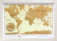 Скретч-карта мира в деревянной раме (820х580 мм; светлая рама)
