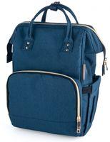 "Рюкзак для мамы ""Lady Mum"" (синий)"