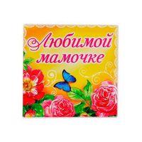 """Доска разделочная стеклянная """"Любимой мамочке"""" (200х200 мм)"""