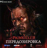 Painkiller: Передозировка
