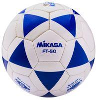 Мяч футбольный Mikasa FT-50 FIFA №5