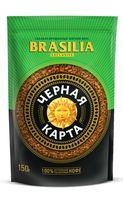 """Кофе растворимый """"Черная Карта. Exclusive Brasilia"""" (150 г)"""