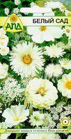 """Смесь """"Белый сад"""""""