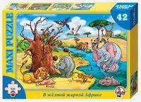 """Пазл Maxi """"В желтой, жаркой Африке"""" (42 элемента)"""