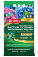 Удобрение для гортензий, рододендронов и других кустарников (2,5 кг)