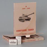 """Сувенирный набор спичек """"World of Tanks. Советские танки"""""""