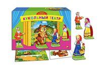 """Кукольный театр на столе """"Маша и медведь"""""""