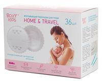 "Прокладки для бюстгальтера ""Home&Travel"" (36 шт.)"