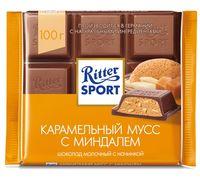 "Шоколад молочный ""Ritter Sport. Карамельный мусс с миндалем"" (100 г)"