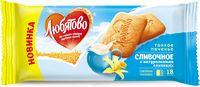 """Печенье сахарное """"Сливочное"""" (180 г)"""