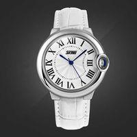 Часы наручные (белые; арт. SKMEI 9088-3)