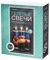 """Набор для изготовления свечей """"Гелевые свечи с ракушками"""" (арт. 274037)"""