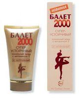 """Тональный крем для лица """"Балет 2000"""" (тон: персиковый)"""