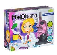 """Набор для опытов """"Микроскоп для девочек"""""""