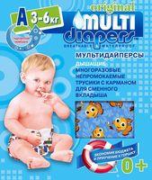 """Подгузник-трусики """"Multi Diapers Original"""" (3-6 кг)"""