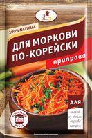 """Приправа для моркови по-корейски """"Эстетика Вкуса"""" (15 г)"""