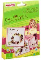 """Набор для изготовления браслета """"Eva Moda. Браслетик с шармами"""""""