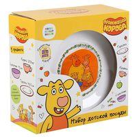 "Набор посуды ""Оранжевая корова"" (кружка, салатник, тарелка)"