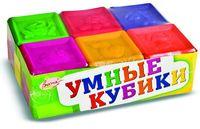 """Кубики """"Умные"""" (6 шт)"""