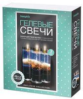 """Набор для изготовления свечей """"Гелевые свечи с ракушками"""" (арт. 274041)"""