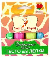 """Тесто для лепки """"Граф Жираф. Зефирные цвета"""" (4 цвета)"""