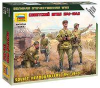 """Набор миниатюр """"Советский штаб 1941-1943"""" (масштаб: 1/72)"""
