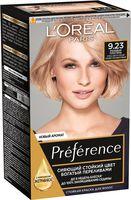 """Краска для волос """"Preference"""" тон: 9.23, розовая платина"""