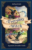 Everyday Witch Tarot (+ 78 карт)