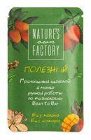 "Шоколад молочный ""Nature's Own Factory. Гречишный с манго"" (20 г)"