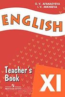 English 11. Teacher`s Book