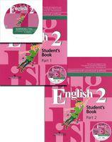 English 2: Student`s Book (в 2-х частях + CD)