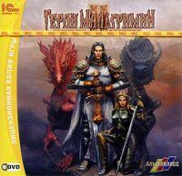 Герои Мальгримии 2. Победить дракона