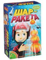 """Набор для опытов """"Шар-ракета"""""""