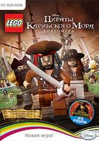 LEGO: Пираты Карибского моря. Подарочное издание