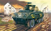 """Бронеавтомобиль """"M-8 GREYHOUND"""" (масштаб: 1/72)"""