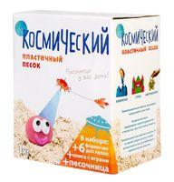 """Набор для лепки из песка """"Космический"""" (зеленый; 1 кг)"""