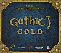 Gothic 3 Gold